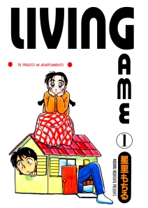 LIVING_GAME_c01_000